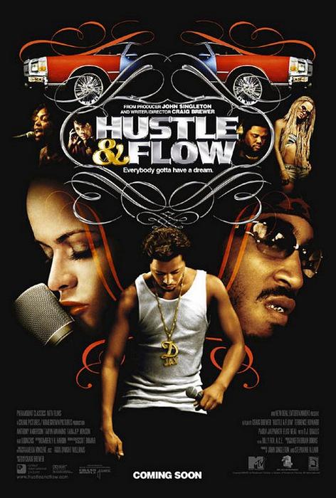 hustle_and_flow.jpg