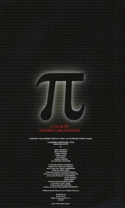 pi-movie-poster-1020236397.jpg