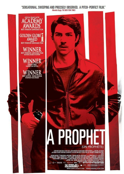 a-prophet-poster.jpg