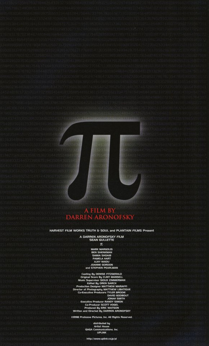 pi-movie-poster-1020236397.jpg